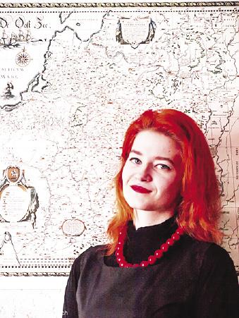 Дарья Роскач