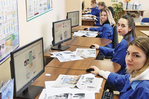 Минский колледж полиграфии