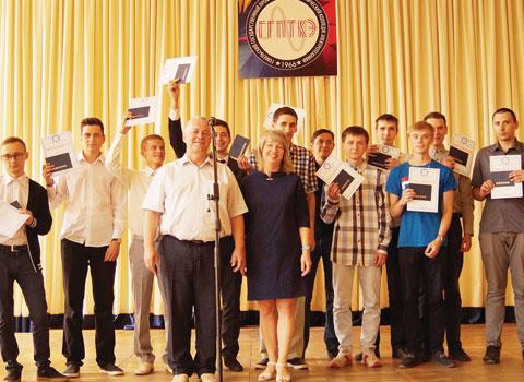 Гомельский государственный профессионально-технический колледж электротехники