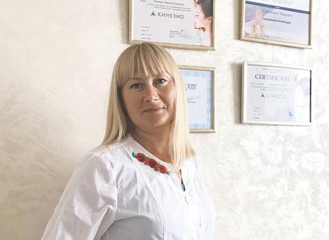 Марина Семащук