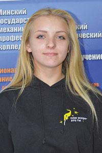 Анастасия КОПАЧЕВА