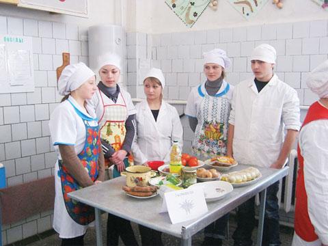 Узденский государственный сельскохозяйственный профессиональный лицей