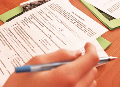 Анкетирование в работе педагога-психолога