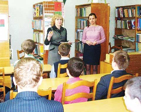 Детская библиотека имени Л.Н. Толстого. Полоцк