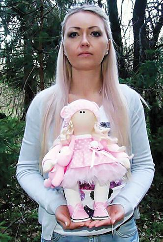 Ольга Деменчук