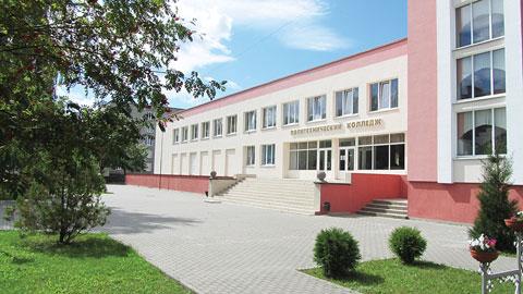 Кобринский государственный политехнический колледж