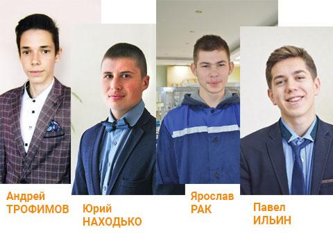 Андрей ТРОФИМОВ, Юрий НАХОДЬКО, Ярослав РАК, Павел ИЛЬИН