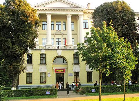 Минский филиал УО «Белорусский торгово-экономический университет потребительской кооперации»