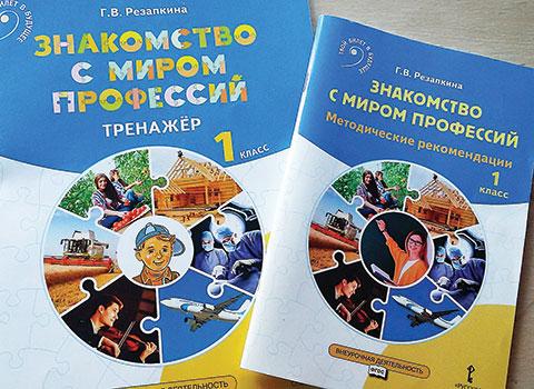 Галина Резапкина - книги