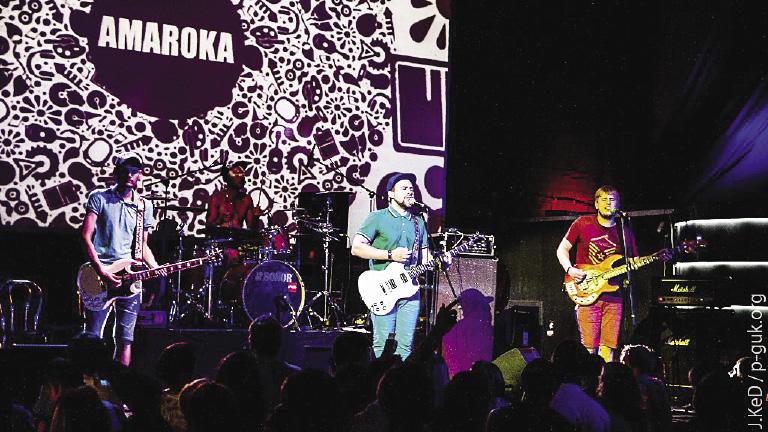 Концерт группы Amaroka