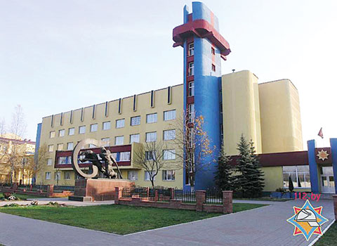 Университет гражданской защиты МЧС Беларуси